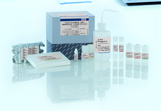 Picture of careHPV DNA Test Kit